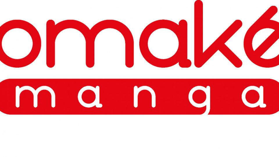 omake_books_logo